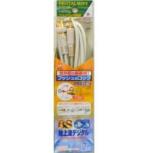 TVケーブル プッシュandロック 2m PK2.5C-3.5I-02(W)|doraya