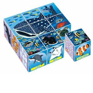 9コマ 子供向けジグソーパズル すいぞくかんのにんきもの キューブパズル|doraya