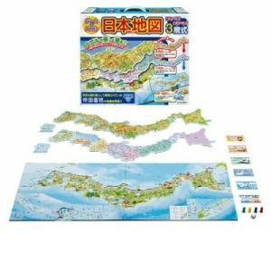 ゲーム&パズル 日本地図|doraya