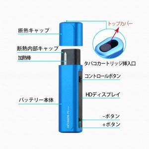 2019最新hitaste P6mini加熱式 電子タバコ 吸引時間 本数記録 温度調整 振動 自動...