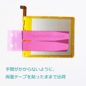 Deepro HUAWEI P10 lite バッテリー - 対応機種( P9 / P9 lite/...
