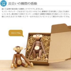 カイ・ボイスン モンキー(小) Kay Bojesen Monkey リプロダクト品 (チーク材)|doreminchi