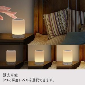 光+音-Marradoスピーカー付きの枕元ランプ-テーブルランプ-敏感なタッチセンサー-色LED気分夜灯-男女青少年子供に最適なプレゼント|doreminchi