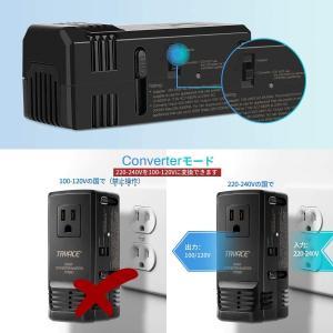 TryAce 海外旅行用 変圧器 2000W/8A 200ヶ国家対応 UK/US/AU/EU変換プラ...