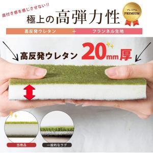 システムK 極厚2cm高反発ラグ カーペット 抗菌 防臭 防ダニ ネイビー 185×185cm|doreminchi