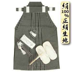 七五三 着物 5歳用 正絹 男児袴セット 黒縞袴 60cm 七点セット へら付き|doresukimono-kyoubi