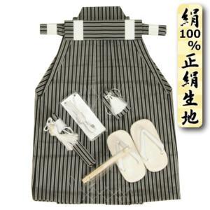 七五三 着物 3歳用 正絹 男児袴セット 黒縞袴 53cm 七点セット へら付き|doresukimono-kyoubi