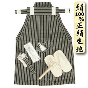 七五三 着物 3〜5歳用 男児正絹袴セット 黒縞袴 55cm 七点セット へら付き|doresukimono-kyoubi