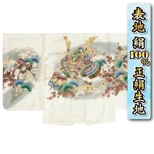 七五三男児着物 正絹羽織単品 白色 兜 鷹 松竹梅 金糸刺繍使い 地紋生地 五歳用 日本製|doresukimono-kyoubi