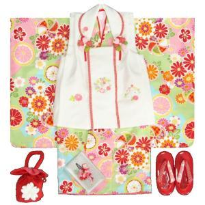 七五三 着物 3歳 女の子 被布セット 京都花ひめブランド 華風車 黄緑水色ピンク 被布白色 華珠刺繍 足袋付セット 日本製