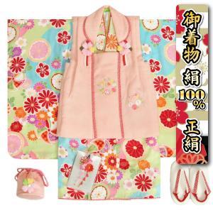 七五三 着物 正絹 3歳 女の子 被布セット 京都花ひめブランド 華風車 黄緑水色ピンク 被布ピンク色 華珠刺繍 足袋付セット 日本製