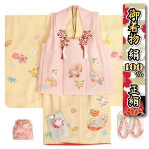 七五三 女の子 3歳 正絹 被布着物セット 黄色地 被布ピンク色 本三越織り丹後ちりめん 手描き 刺繍半襟に足袋付きセット 日本製