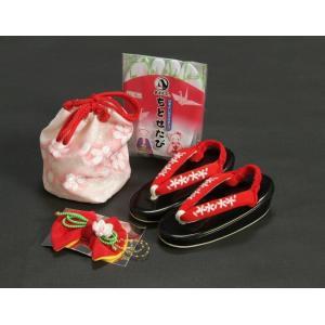 七五三 着物 被布セット着物 3歳 女の子 被布セット  マユミ 濃淡赤地 被布淡いピンク 刺繍桜 芍薬 足袋付き12点フルセット|doresukimono-kyoubi|05