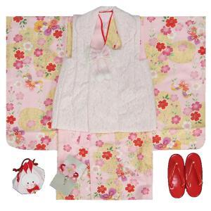 七五三 着物 3歳 女の子 被布セット ブランド和がまま 黄色 ピンクぼかし レース使い被布 桜 金彩 雛祭り お正月