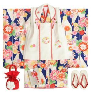 七五三 着物 3歳 女の子 被布セット 京都花ひめブランド 矢絣文様 青色 被布白色 華珠刺繍 足袋付セット 日本製
