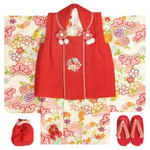 七五三 着物 3歳 女の子 被布セット 小町kids(小町キッズ)ブランド 淡クリーム色 被布赤地色 刺繍使い 松 刺繍半衿に足袋付きフルセット
