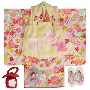 七五三 着物 3歳 女の子 被布セット 式部浪漫ブランド ピンク着物 桜梅図 被布黄色 足袋付セット 753