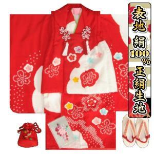 七五三 正絹 被布セット 着物 3歳 女の子 被布セット 赤色 本絞り 雪輪染め 刺繍四季梅桜 足袋付きフルセット 日本製