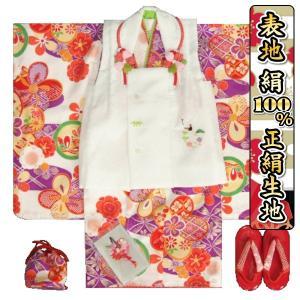 七五三 着物 3歳 正絹 女の子 被布セット 紫色 捻り梅 花菱柄 被布白 刺繍使い 足袋付きセット 日本製
