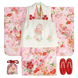 七五三 着物 3歳 女の子 被布セット 京都花ひめ 濃淡ピンク着物 被布白刺繍使い 捻り梅 鈴 足袋付き11点フルセット