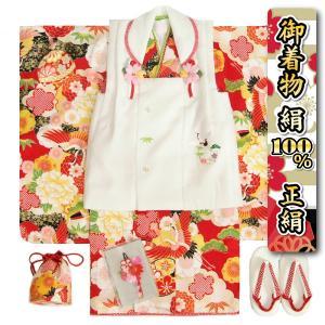 七五三 着物 正絹 3歳 女の子 被布セット 京都花ひめブランド 赤色 飛翔鶴 被布白 刺繍使い 足袋付セット 753 日本製