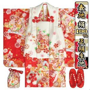 七五三 着物 3歳 正絹 女の子被布セット 赤色 雪輪 熨斗 被布白地 金彩使い 足袋付きフルセット