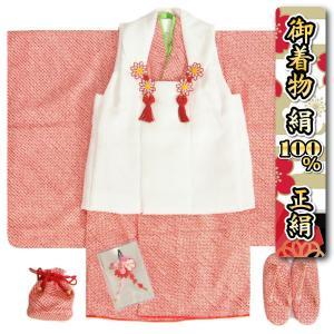 七五三 着物 正絹 三歳 女の子 被布セット 赤色 被布白 総本鹿の子絞り 足袋付きセット 日本製