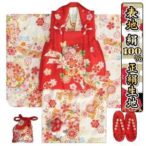 七五三 着物 3歳 正絹 女の子 被布セット 白色 雪輪 熨斗 被布赤地 金彩使い 足袋付きフルセット