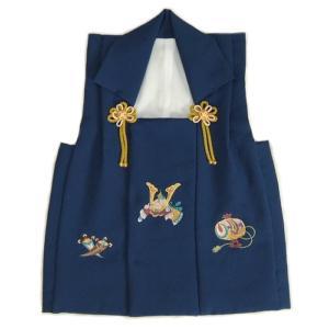 七五三着物男の子 被布単品 濃青色 兜刺繍 金コマ刺繍 日本製|doresukimono-kyoubi