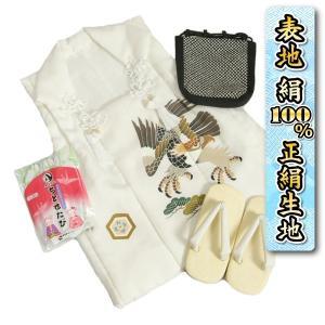 七五三 3歳 男の子 着物 正絹被布雪駄セット 白 鷹 手描き 変わり無地精華生地 信玄袋 足袋付き 日本製|doresukimono-kyoubi
