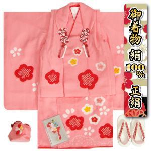 七五三 被布セット 正絹着物 3歳女の子被布セット ピンク色 本梅絞り染め 刺繍四季梅桜 足袋付きフルセット 日本製