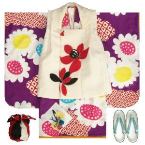 七五三着物3歳 女の子被布セット モダンアンテナブランド 紫地着物 被布クリーム色 向日葵 足袋付セット 日本製