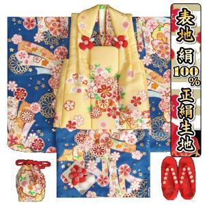 七五三 着物 3歳 正絹 女の子 被布セット 青色着物 牡丹菊 被布黄色 金彩使い 足袋付きフルセット