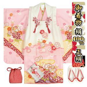 七五三 着物 3歳 正絹 女の子被布セット マユミブランド 絵羽柄 ピンク色 友禅 被布白地ピンク切り替え 足袋付きフルセット 日本製