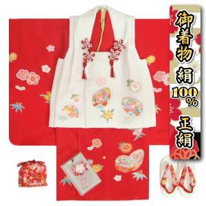 七五三 女の子 3歳 正絹 被布着物セット 赤色地 被布白色 本三越織り丹後ちりめん 手描き 刺繍半襟に足袋付きセット 日本製