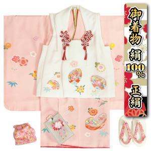 七五三 女の子 3歳 正絹 被布着物セット ピンク色地 被布白色 本三越織り丹後ちりめん 手描き 刺繍半襟に足袋付きセット 日本製