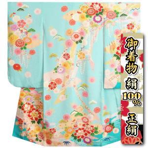 七五三 着物 7歳 女の子 四つ身 JILLSTUART ジルスチュアート 蝦茶色着物 刺繍使い