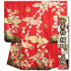 七五三 着物 7歳 正絹 女の子 四つ身着物 正絹手描き赤色地着物 華百選 金彩雲取 日本製