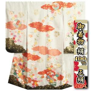 七五三 着物 7歳 正絹 女の子 四つ身着物 正絹手描き白色地着物 華百選 金彩雲取 日本製