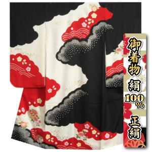 七五三 着物 7歳 正絹 女の子 四つ身着物 赤地色黒染め分け着物 本絞り 手染め 刺繍使い 日本製