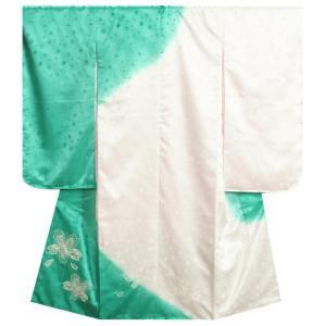 七五三着物 7歳女の子 四つ身着物 エメラルドグリーン色地三色ぼかし染め 桜 まり 桜地紋|doresukimono-kyoubi