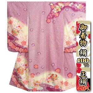 七五三着物7歳 正絹 女の子四つ身着物 紫色 本絞り 華珠刺繍使い 日本製