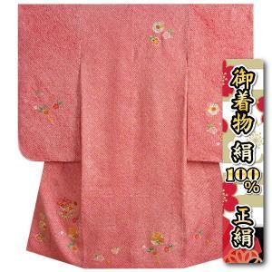 七五三 着物 7歳 正絹 女の子 四つ身着物 赤色 総本鹿の子絞り 華鈴刺繍使い 日本製
