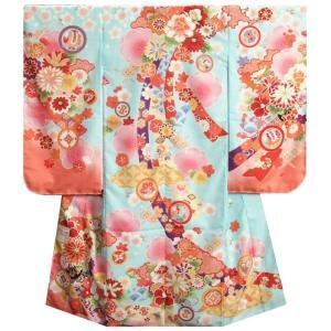 七五三 着物 7歳 女の子 四つ身着物 式部浪漫ブランド 水色地ピンク染め分け 菊 金糸刺繍 熨斗牡丹 日本製