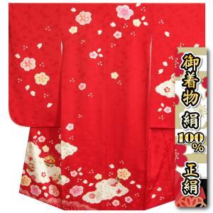 七五三 着物 7歳 正絹 女の子 四つ身着物 赤色 本絞り 桜鈴刺繍使い 紗綾柄綸子地紋生地 日本製