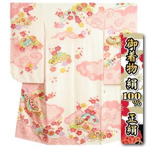 七五三 着物 7歳 女の子 四つ身 JILLSTUART ジルスチュアート ピンク色着物 刺繍使い