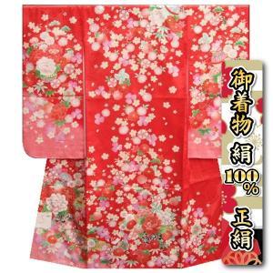 七五三 着物 7歳 女の子 ピンク赤染め分け着物 桜 牡丹 桜地紋生地|doresukimono-kyoubi