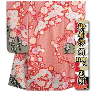七五三 着物 7歳 正絹 四つ身着物 赤色黒染め分け 総本絞り 金駒刺繍使い 日本製