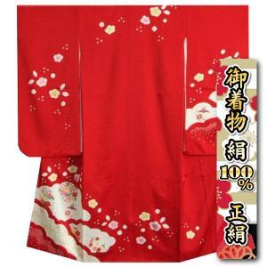 七五三 着物 7歳 正絹 女の子 四つ身着物 赤色 本絞り 華輪桜刺繍使い 日本製
