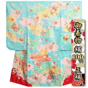 七五三 着物 7歳 正絹 女の子四つ身着物 水色裾赤染め分け 四色雲取り友禅配色 金駒刺繍使いまり 日本製